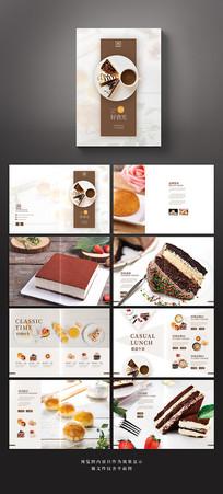 极简现代休闲甜点美食产品画册