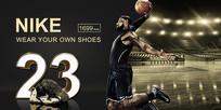 篮球鞋宣传展板