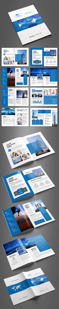蓝色大气企业画册宣传册模板