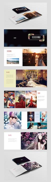 品牌婚纱宣传画册