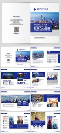 企业招商手册设计