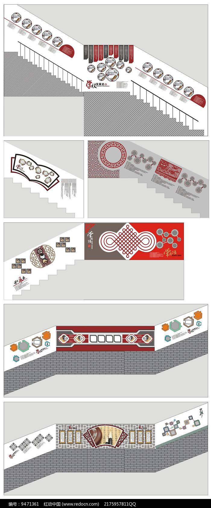 校园文化设计楼道文化设计图片