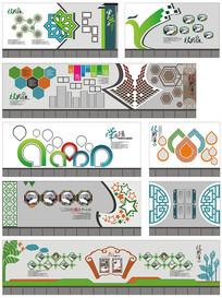 校园文化设计荣誉展示