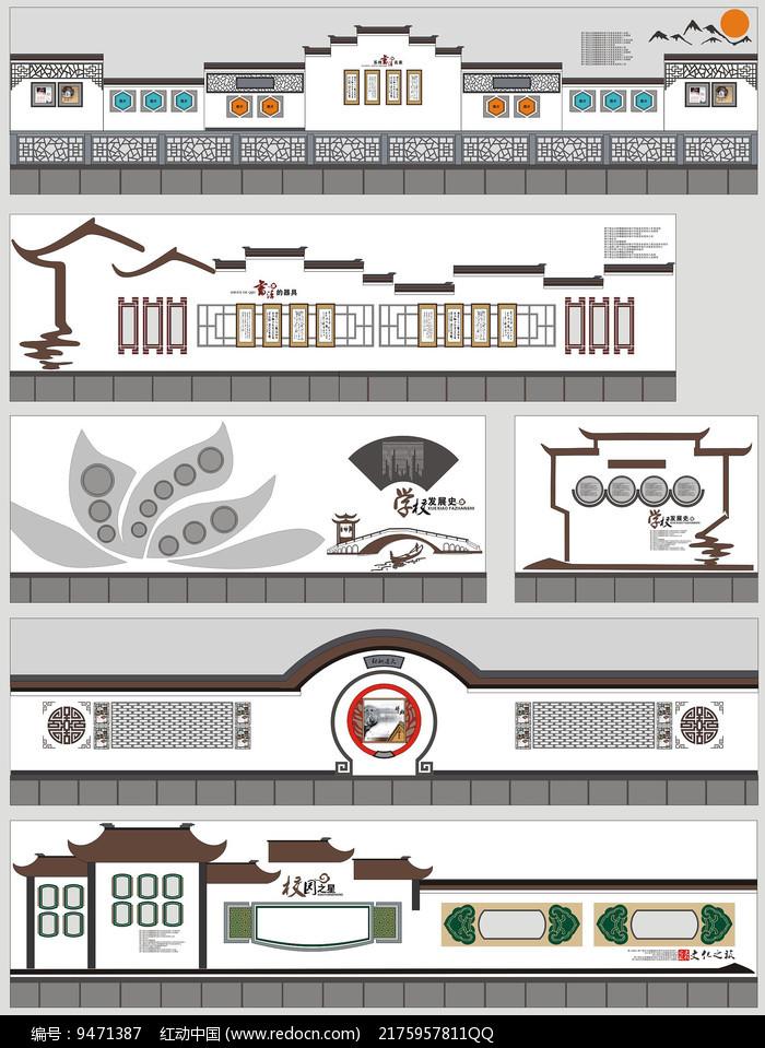 校园文化设计学校特色展示墙