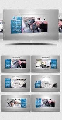 AECC清新简洁商务宣传展示模板