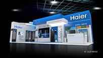 Haier海尔展览展示模型 max