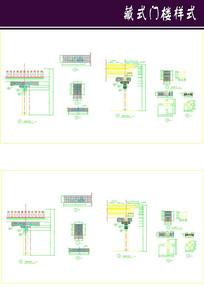 藏式门楼样式