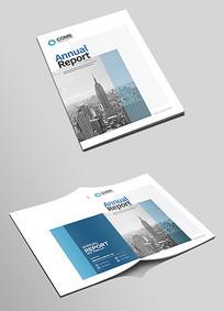 大气通用蓝色企业画册封面设计
