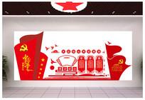 高端红色两学一做文化墙设计