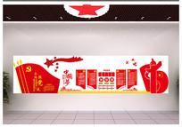 高端红色中国梦文化墙展板
