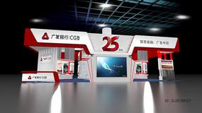 广发中国展览展示展台模型 max