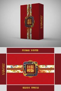 红色包装礼盒设计