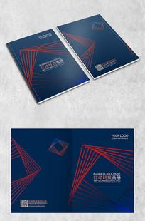 科技创意画册封面