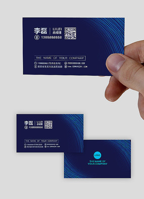 蓝色线条企业名片