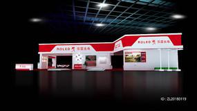 乐雷光电展览展示展台