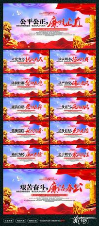 廉政文化党建标语宣传栏