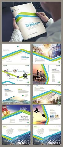 绿色企业形象宣传画册产品手册