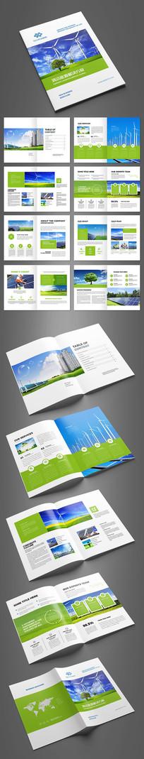 绿色太阳能光伏画册模板 AI