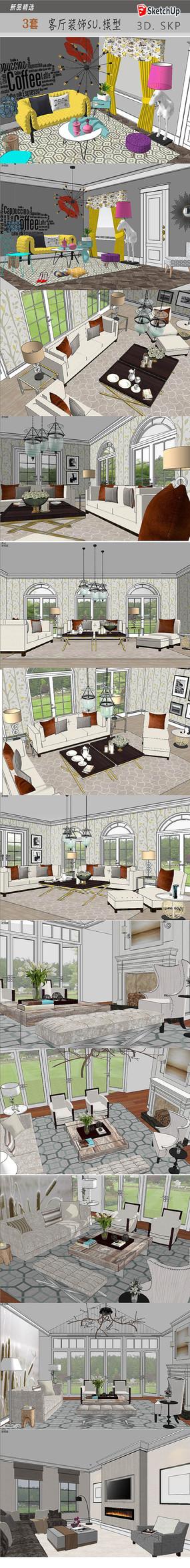 室内客厅装饰设计模型