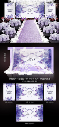 唯美紫色主题婚礼背景效果图