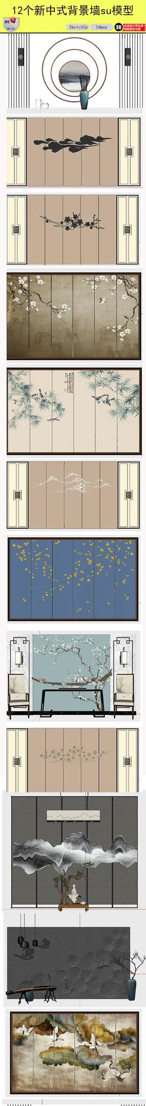 新中式背景墙su模型