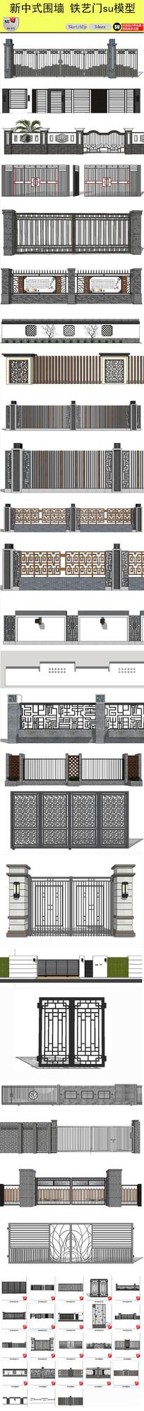 新中式围墙铁艺门模型 skp