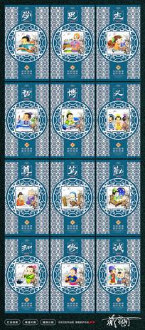 中国风卡通校园文化展板 PSD