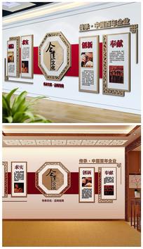 中式企业文化墙形象墙设计