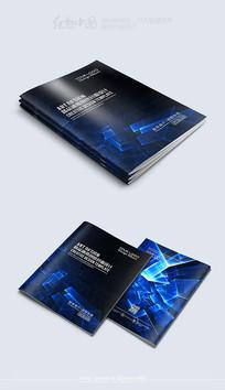 创意高档企业画册封面素材