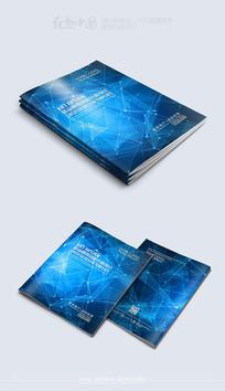 创意蓝色时尚封面模板