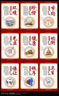 创意食堂文化宣传挂画设计
