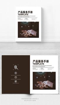 大气企业宣传手册封面设计