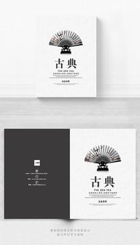 古典文化宣传册封面设计