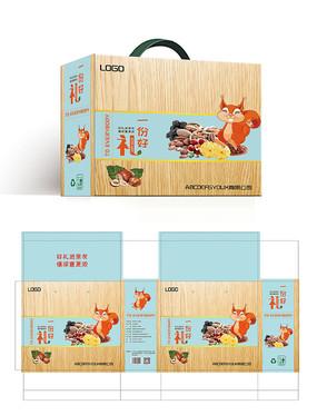 简约卡通时尚坚果礼盒包装设计