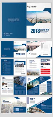 蓝色企业大气宣传画册