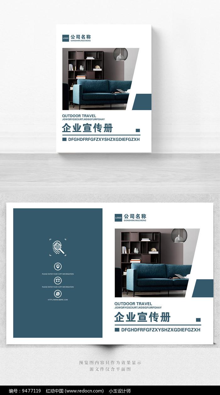 企业产品宣传册封面设计图片