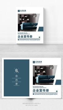 企业产品宣传册封面设计