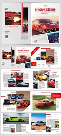 时尚跑车行业宣传画册 AI