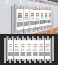 中国风廉政文化墙党建展馆设计
