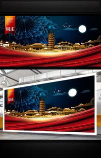 周庄旅游海报设计
