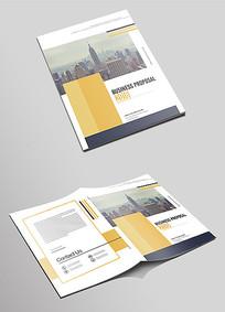 大气黄色科技企业画册封面设计