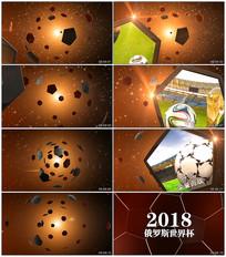 大气世界杯足球片头模板