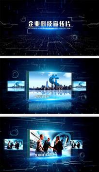 大气图文宣传片AE模板