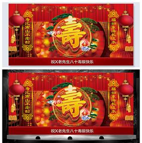 高端红色寿宴海报设计