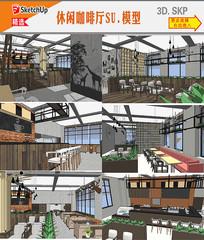 工业风咖啡厅SU模型 skp