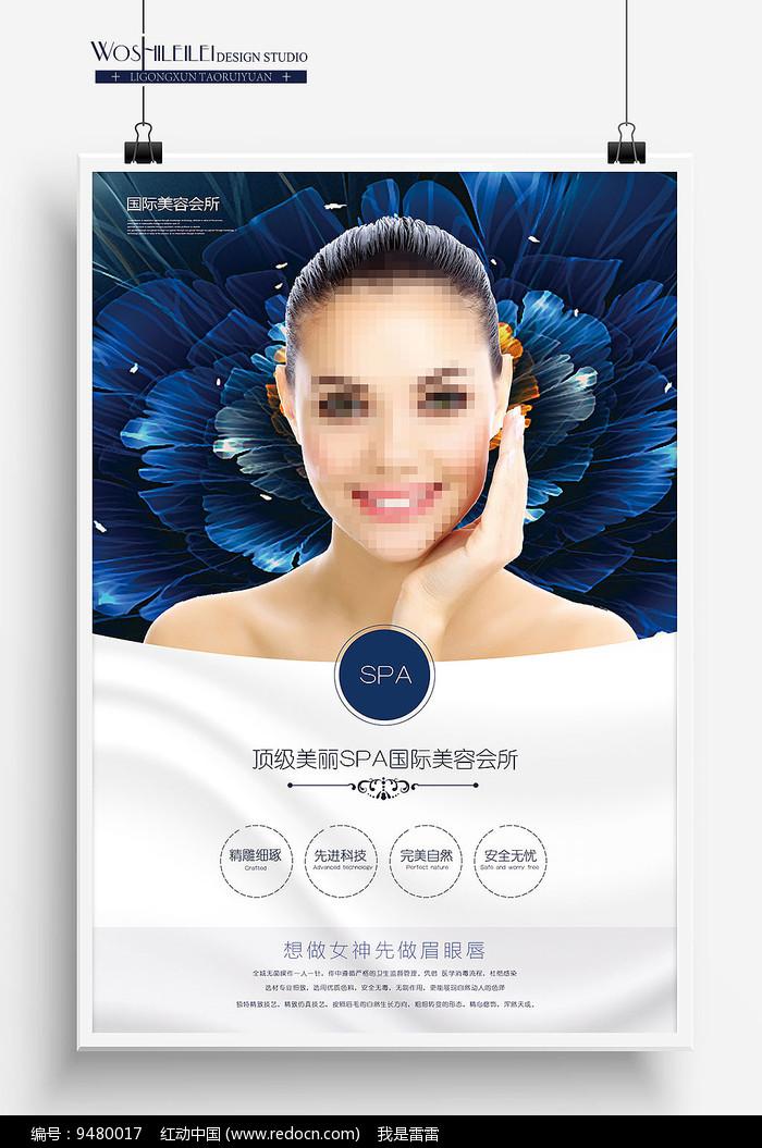 国际医疗美容展板图片