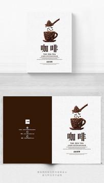 简约咖啡厅宣传手册封面设计
