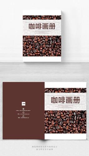 咖啡厅宣传画册封面设计