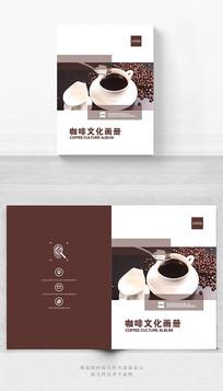 咖啡文化画册封面设计