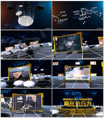 科技棋盘企业宣传片头模板